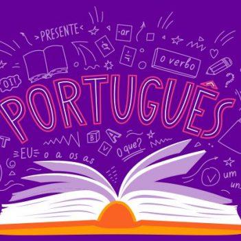 Ilustração de um livro aberto em um fundo púrpura com diversos ícones em volta. Ao centro está escrito Português.