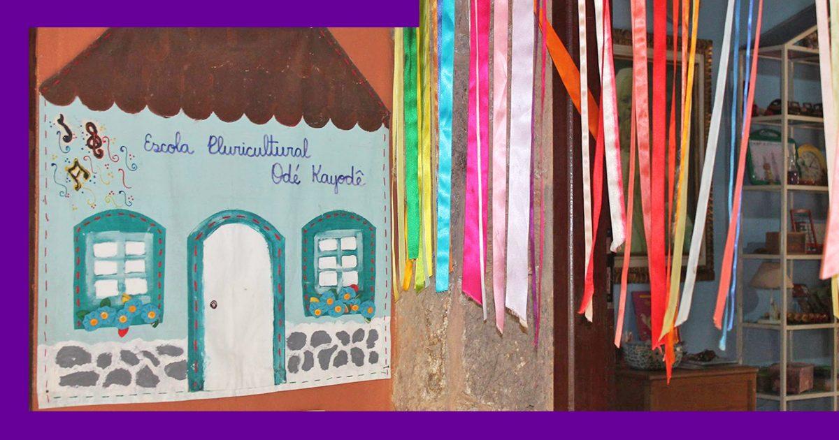 Imagem de detalhe da Escola Pluricultural Odé Kayodê